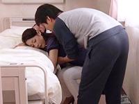 巨乳の人妻さんが入院中の夫の健診中に隣のベッドの男にオナニーの手伝いをさせられる…